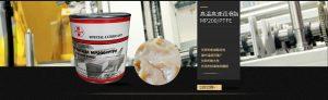 PTFE聚脲高速润滑脂